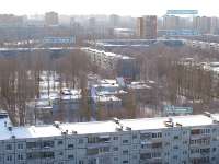 Togliatti, Tupolev blvd, house 6. office building