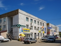 Togliatti, Tupolev blvd, house 17А. multi-purpose building