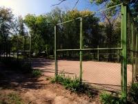 Тольятти, Туполева бульвар, спортивная площадка
