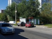 Тольятти, Туполева бульвар, дом 3Б. магазин