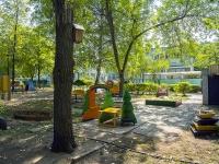 "neighbour house: blvd. Tupolev, house 3. nursery school №134 ""Веснушки"""