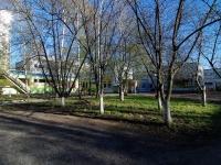 Тольятти, Туполева бульвар, дом 6. офисное здание