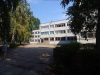 Тольятти, школа №47, Туполева бульвар, дом 12
