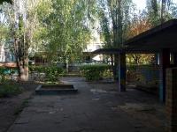 "Тольятти, школа ""Коллаж"", Туполева бульвар, дом 19"