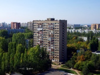 Тольятти, Туполева бульвар, дом 5. многоквартирный дом