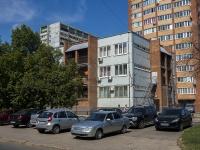 """Тольятти, Туполева бульвар, дом 1А. офисное здание АО """"ТЕВИС"""""""