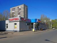 """Тольятти, Туполева бульвар, дом 3А. торговый центр """"Новый день"""""""