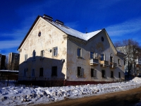 Togliatti, st Tyulenin, house 3. Apartment house