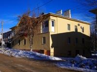 Тольятти, улица Тюленина, дом 4. многоквартирный дом