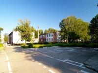"Togliatti, nursery school №56 ""Красная гвоздика"", Ushakov st, house 50"