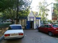 Togliatti, st Ushakov, house 60А. store