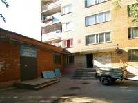 陶里亚蒂市, Ushakov st, 房屋 64. 宿舍