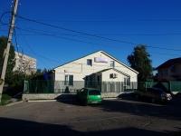 Тольятти, улица Ушакова, дом 21. офисное здание
