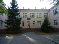 Togliatti, nursery school №28, Ромашка, Ushakov st, house 37