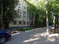 Тольятти, улица Ушакова, дом 40. многоквартирный дом