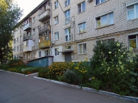 Togliatti, Ushakov st, house 32. Apartment house