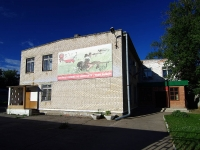 Togliatti, governing bodies Отдел военного комиссариата, Ushakov st, house 34