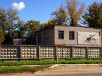 Тольятти, органы управления Отдел военного комиссариата, улица Ушакова, дом 34