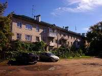 neighbour house: st. Ushakov, house 41. Apartment house