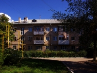 neighbour house: st. Ushakov, house 43. Apartment house