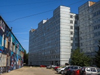 陶里亚蒂市, 大学 Тольяттинский государственный университет, Ushakov st, 房屋 57