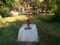 Тольятти, улица Ушакова. памятный знак Крест