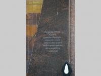 Тольятти, панно с изображением Адмирала Ушаковаулица Ушакова, панно с изображением Адмирала Ушакова