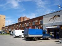 Togliatti, Frunze st, house 2А. office building