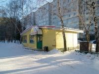 Тольятти, улица Фрунзе, дом 7А. магазин