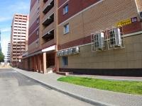 Togliatti, Frunze st, house 8В. Apartment house