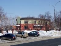 Тольятти, улица Фрунзе, дом 16В. ресторан