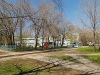 Тольятти, Фрунзе ул, дом 19