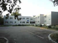 Togliatti, Frunze st, house 24. office building