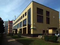 Togliatti, st Frunze, house 6В. office building