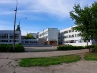 Тольятти, школа №58, улица Фрунзе, дом 2
