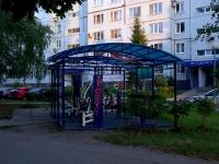 Тольятти, улица Фрунзе. спортивная площадка