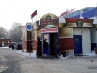 Тольятти, улица Фрунзе, дом 23А. магазин
