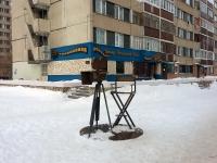 """Тольятти, улица Фрунзе. скульптурная композиция """"Место главного режиссера"""""""
