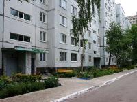 Тольятти, улица Фрунзе, дом 1. многоквартирный дом