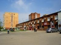 Тольятти, улица Фрунзе, дом 2А. офисное здание