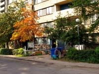Тольятти, Фрунзе ул, дом 3