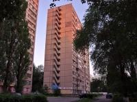 Togliatti, st Frunze, house 5. Apartment house