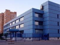 "Togliatti, office building Тольяттинский филиал ОАО ""Центральный московский депозитарий"", Frunze st, house 6А"