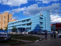 Togliatti, st Frunze, house 6А. office building