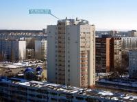 Тольятти, улица Фрунзе, дом 10А. многоквартирный дом
