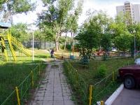 Тольятти, улица Фрунзе, дом 14. многоквартирный дом