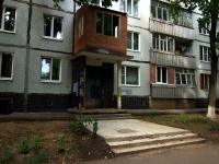 Togliatti, Frunze st, house 15. Apartment house