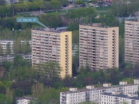 Togliatti, Frunze st, house 20. Apartment house