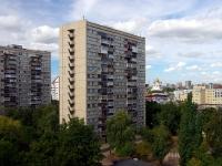 Тольятти, улица Фрунзе, дом 29. многоквартирный дом