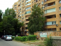 Togliatti, Frunze st, house 35. Apartment house